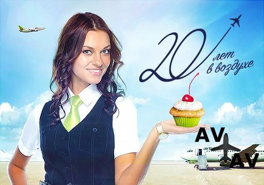 airBaltic: очередная распродажа