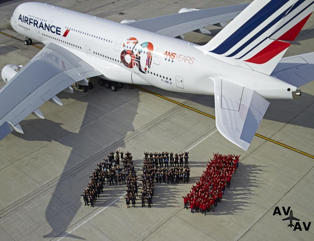 Полетели c Air France