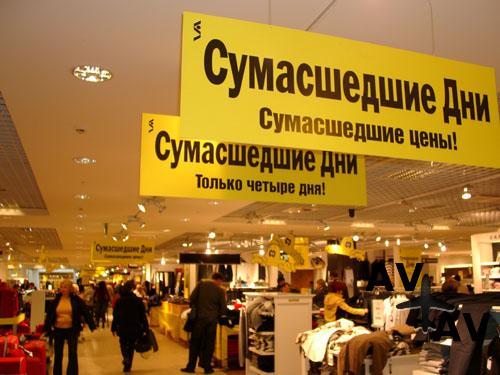 Авиабилеты из Екатеринбурга по отличным ценам