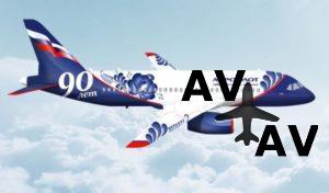 Распродажа авиабилетов от Аэрофлота