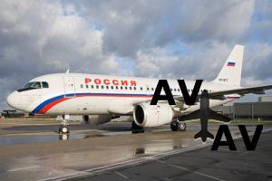 Распродажа авиабилетов из Санкт-Петербурга