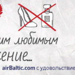 AirBaltic: зимние перелеты от 39 евро