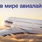 Авиабилеты в Майами от 22920 рублей