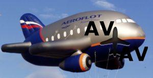Хит-тарифы на авиабилеты от а/к Аэрофлот