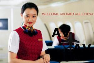 Air China: авиабилеты от 18786 рублей